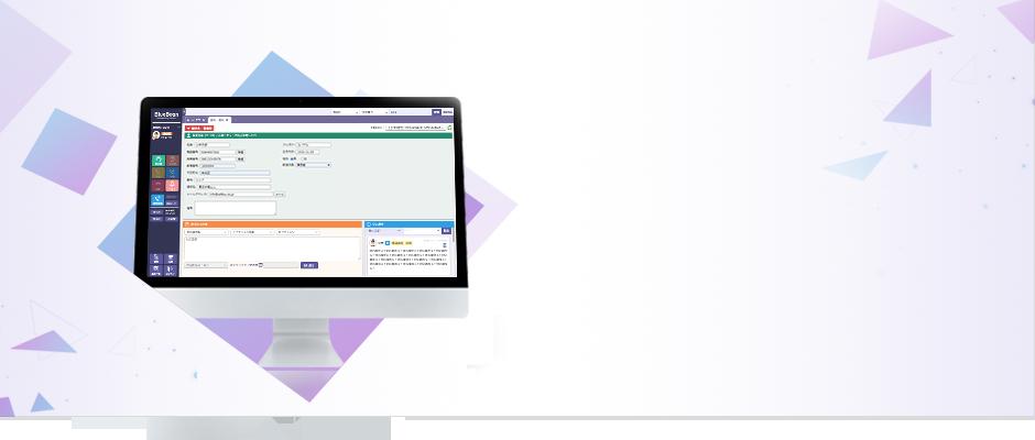 アウトバウンド プレディクティブ ポップアップ 通話録音 Salesforce連携 Open CTI対応 クラウド型 CTI コールセンターシステム コンタクトセンターシステム